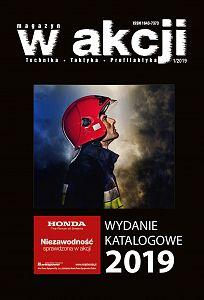 Wydanie katalogowe 2019